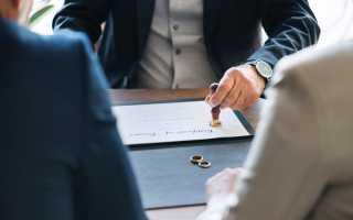 Как разделить кредит после развода?