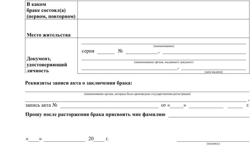 http://law-divorce.ru/wp-content/uploads/2015/03/2-vtoroj-e1580060893707.jpg