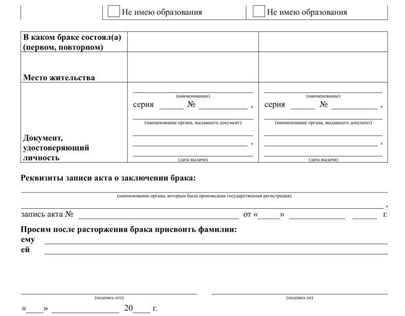 http://law-divorce.ru/wp-content/uploads/2015/03/2-e1580060572177.jpg
