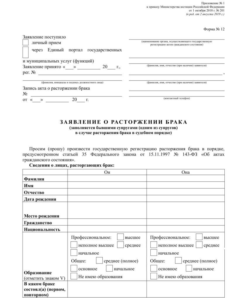 http://law-divorce.ru/wp-content/uploads/2015/03/4-e1580061448631.jpg